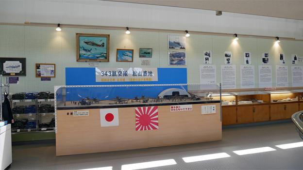 紫電改展示館(9)