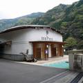 Photos: 道の駅 大歩危 (7)