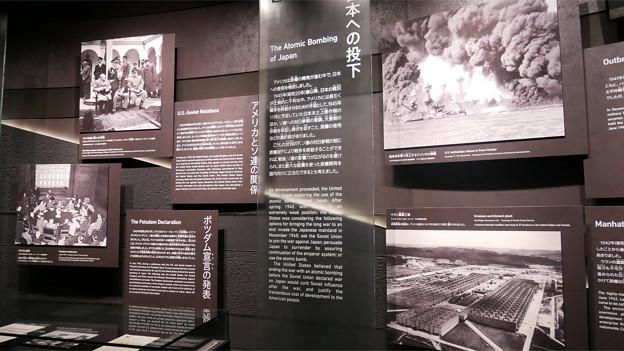 広島平和記念資料館@2018 (4)