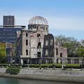 写真: 原爆ドーム@2018 (2)
