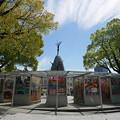 Photos: 広島平和記念公園@2018 (18) 原爆の子の像