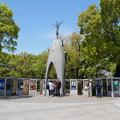 写真: 広島平和記念公園@2018 (16) 原爆の子の像