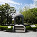 写真: 広島平和記念公園@2018 (19) 平和の鐘