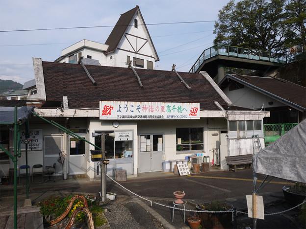 あまてらす鉄道@2014 (6)
