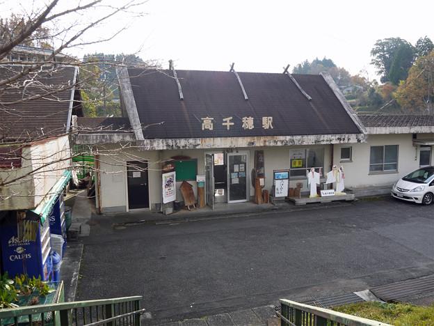 あまてらす鉄道@2014 (4)