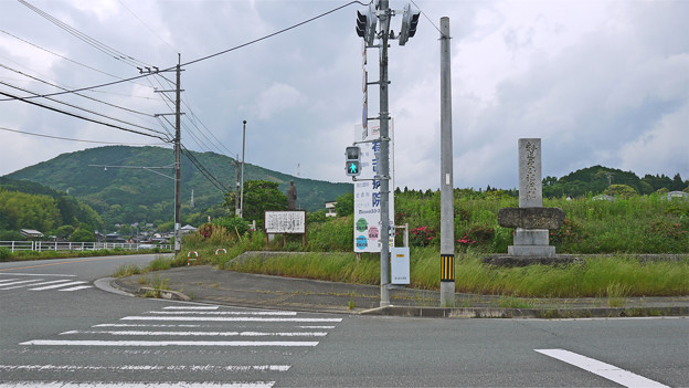 宮若市六郎丸交差点・山本義隆先生壽像 (1)