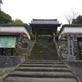 Photos: 宗生寺 (1)