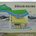 宝満山公園