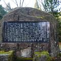 写真: 霧嶋神社 (3)