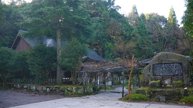 写真: 霧嶋神社 (1)