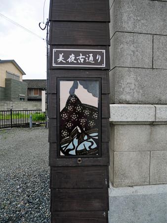 行橋赤レンガ館 (9)