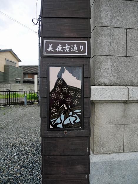 Photos: 行橋赤レンガ館 (9)
