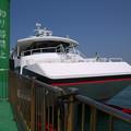写真: 相島 (3) 新宮港のフェリー乗り場