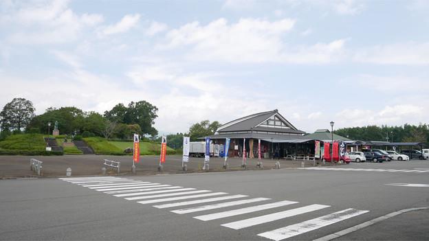 道の駅 錦