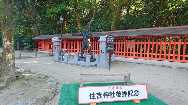 住吉神社 (4)