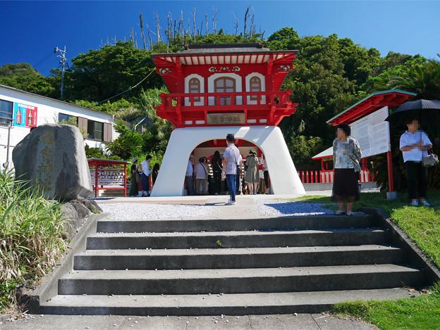 長崎鼻 (27) 龍宮神社