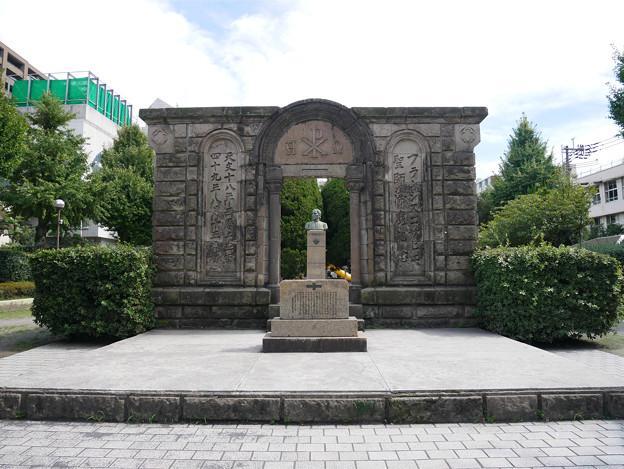 ザビエル公園 (7)