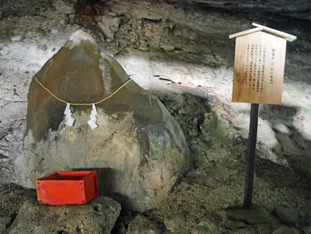 鵜戸神宮 (27)