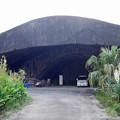 写真: 宮崎市本郷地区の掩体壕 2 (3)