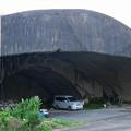 写真: 宮崎市本郷地区の掩体壕 2 (8)