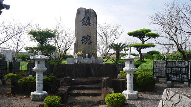 宮崎特攻基地慰霊碑 (8)
