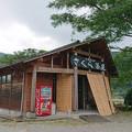 写真: 大藤即売所 さくら茶屋 (2)