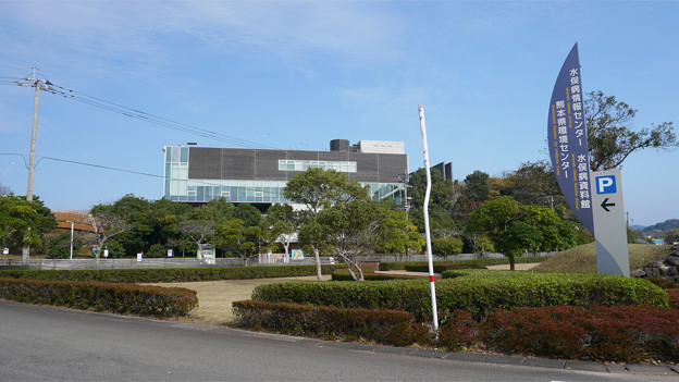水俣病資料館 (1)
