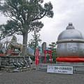 箱崎八幡神社 (15)