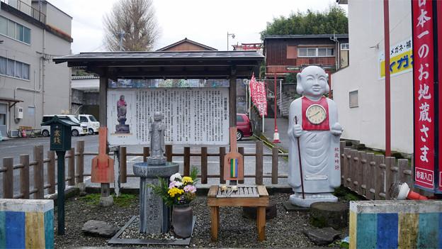 日本一のお地蔵さま (1)