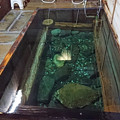 Photos: 湯川内温泉 かじか荘 (22) 下の湯