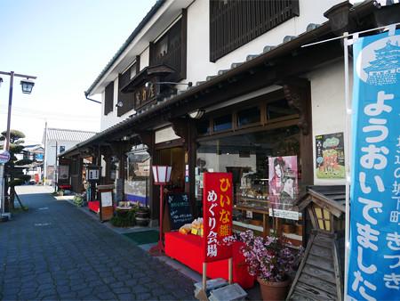 杵築城下町:商人の町 (7) 萬力屋