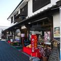 Photos: 杵築城下町:商人の町 (7) 萬力屋