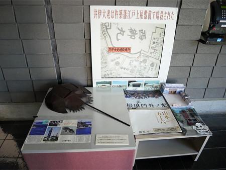 きつき城下町資料館 (6)