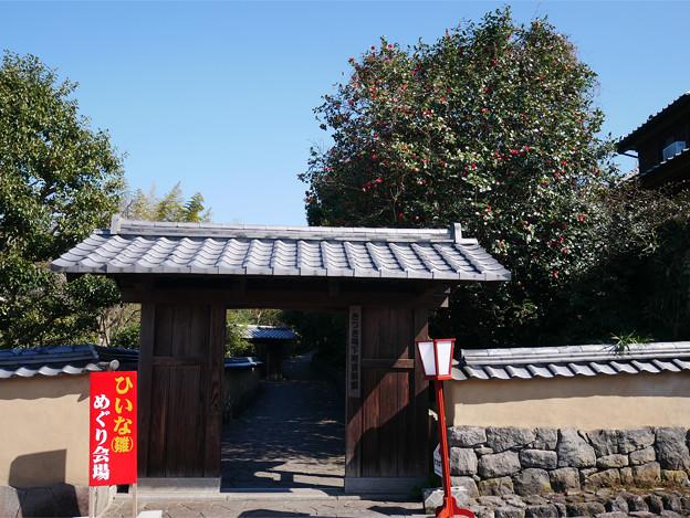 きつき城下町資料館 (2)