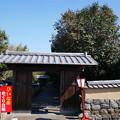 Photos: きつき城下町資料館 (2)