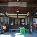Photos: 一松邸 (6)