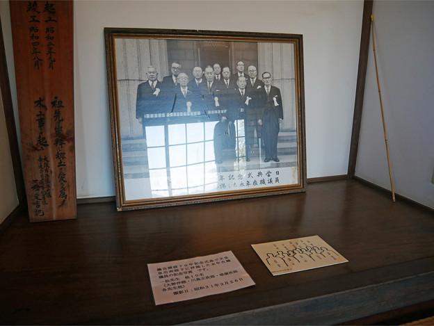 Photos: 一松邸 (16)