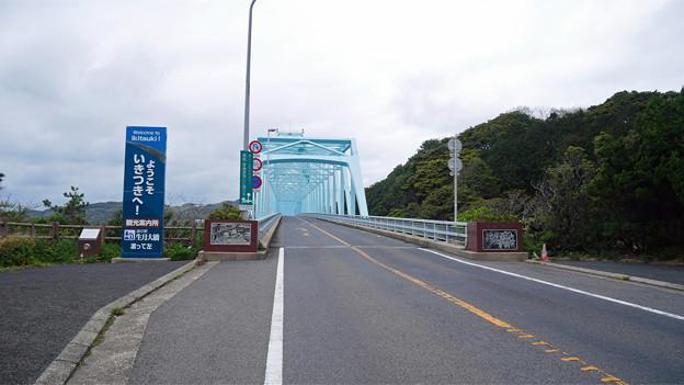 生月大橋(平戸島より生月大橋を渡る)