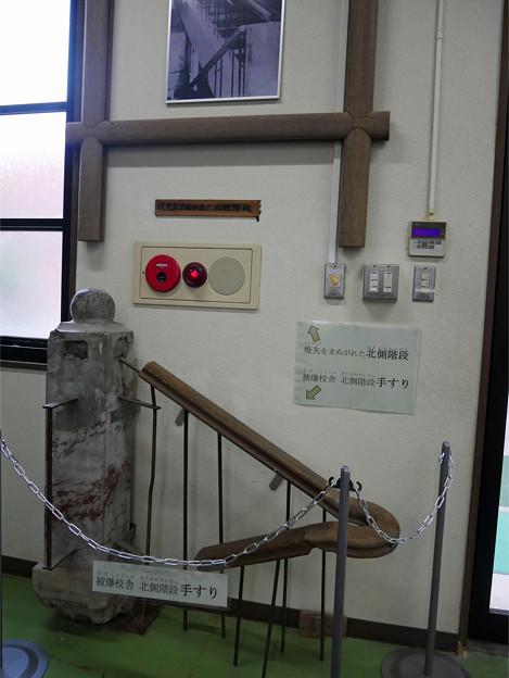山里小学校 (11) 原爆資料室