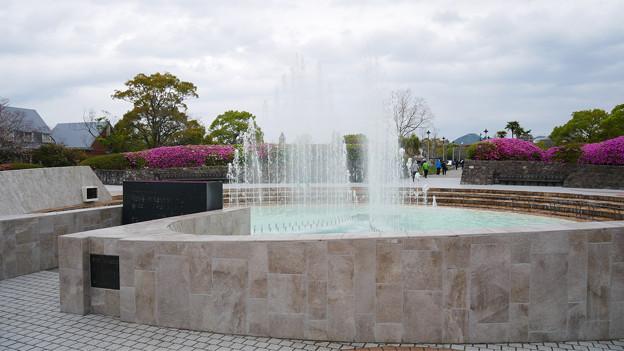 平和公園 (15) 平和の泉