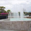 Photos: 平和公園 (15) 平和の泉