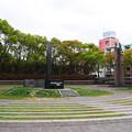 Photos: 平和公園 (22)