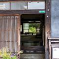 Photos: 旧家