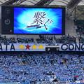 平成最後の静岡ダービー VS磐田
