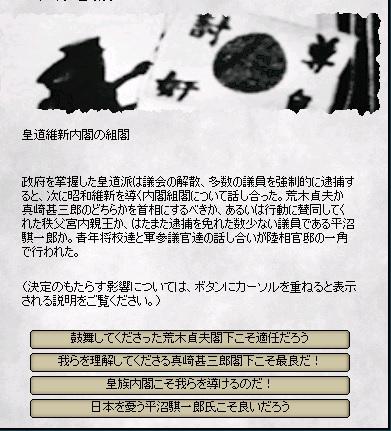 http://art1.photozou.jp/pub/88/3225088/photo/257134935_org.v1533336406.jpg