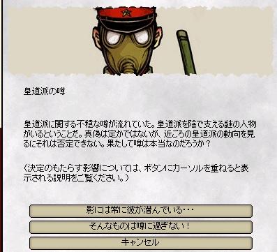http://art1.photozou.jp/pub/88/3225088/photo/260374097_org.v1550997561.jpg