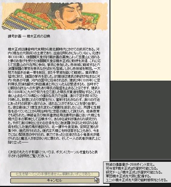 http://art1.photozou.jp/pub/88/3225088/photo/260374122_624.v1550997561.jpg
