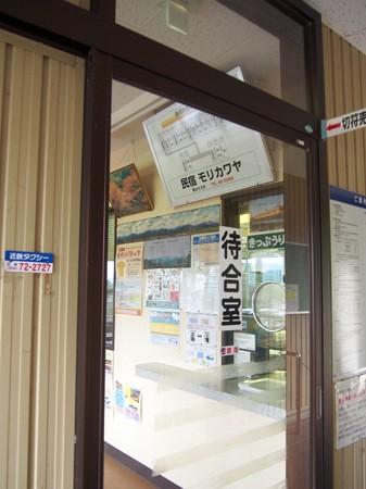 nisi_hujiwaraeki21