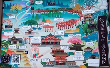 husimiinari_map