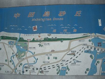 nakatajima_sakyuu_map